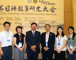 世界日本語教育研究大会