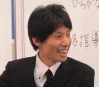 長谷川 悟司