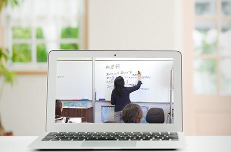 授業映像や公開講座でe-learningをサポート