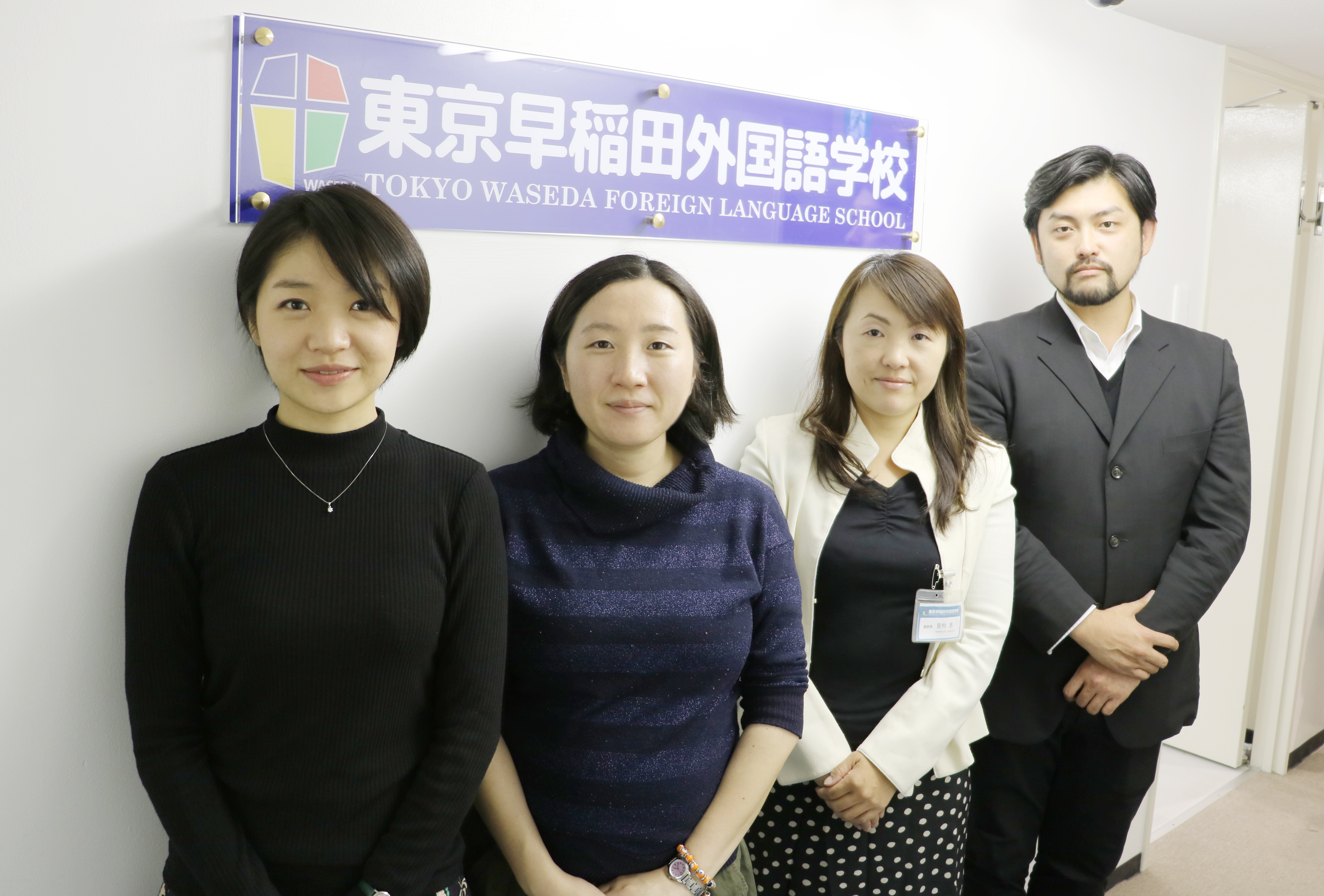 NHKハートネット 福祉情報総合 ... - 発達障害