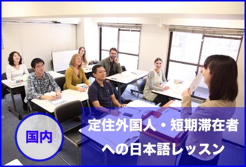 WEB講座×FAQ_修了生の活躍の舞台