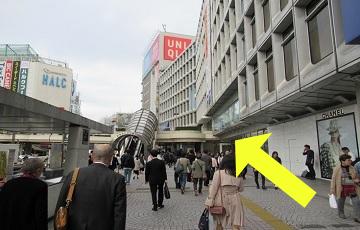 アークアカデミー新宿校へのアクセス3