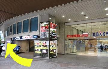 アークアカデミー新宿校へのアクセス5