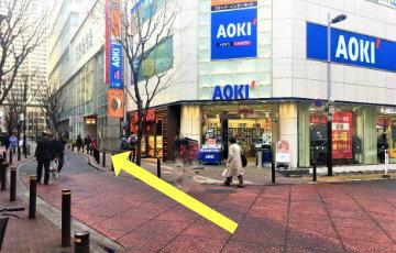 アークアカデミー新宿駅前校への地上アクセス5