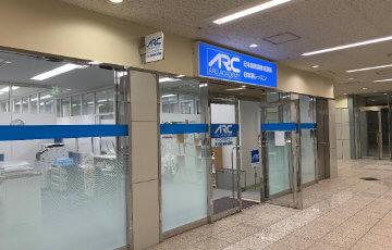 アークアカデミー新宿駅前校への地上アクセス9
