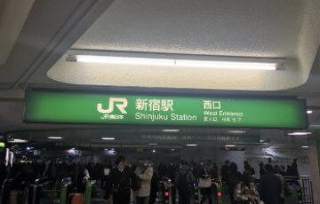 アークアカデミー新宿駅前校への地下アクセス1