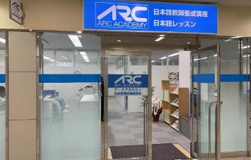 アークアカデミー新宿駅前校への地下アクセス10