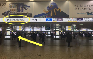 アークアカデミー新宿駅前校への地下アクセス2