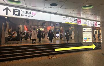 アークアカデミー新宿駅前校への地下アクセス3