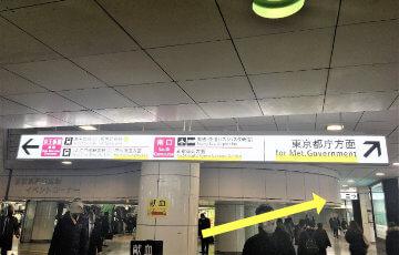 アークアカデミー新宿駅前校への地下アクセス4