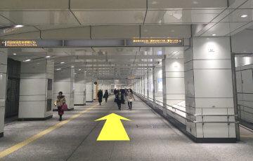 アークアカデミー新宿駅前校への地下アクセス6